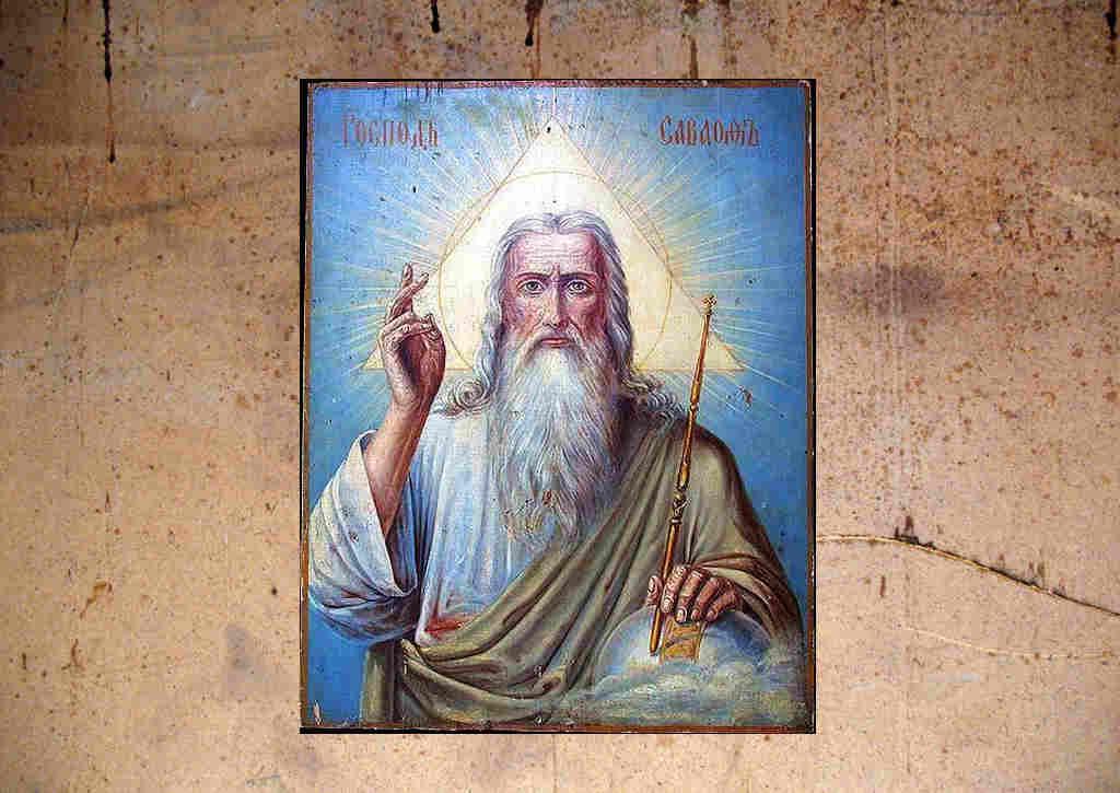 Dio con barba e triangolo